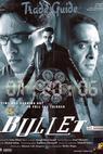 Bullet: Ek Dhamaka (2005)