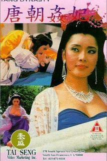 Tong chiu gaan fei