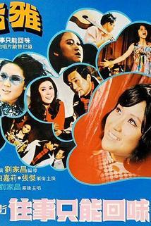 Wang shi zhi neng hui wei