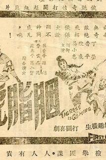 Yan zhi hu