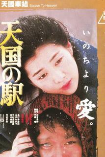 Tengoku no eki: Heaven Station