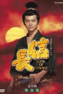 Nobunaga: King of Zipangu