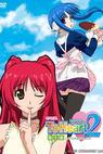OVA ToHeart2: Meido robo hajimemashita (2007)