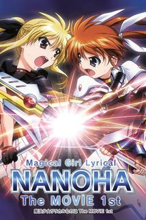 Mahou shoujo ririkaru Nanoha the movie 1st