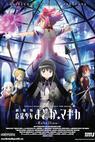 Gekijôban Mahou Shojo Madoka Magica Shinpen: Hangyaku no Monogatari (2013)