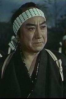 Ninkyo shimisu-minato