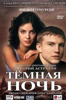 Tyomnaya noch