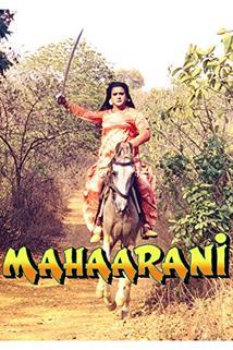 Maharaani