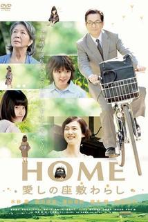 Home: Itoshi no Zashiki Warashi  - Home: Itoshi no Zashiki Warashi