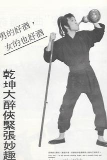 Qian kun da zui xia
