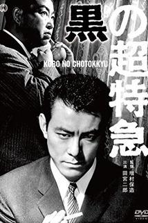 Kuro no chôtokkyu