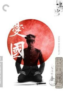 Láska k vlasti  - Yûkoku