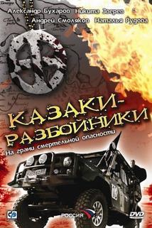 Kazaki-razboiniki