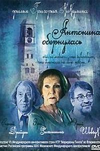 Antonina obernulas