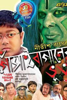 Gosain Baganer Bhoot