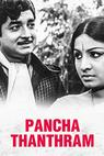 Pancha Thanthram (1974)
