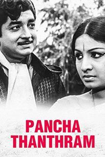 Pancha Thanthram