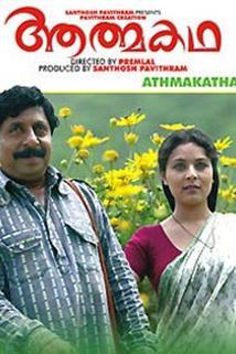 Athmakadha