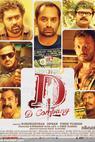 D Company (2013)