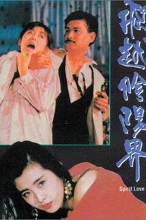 Fei yue yin yang jie