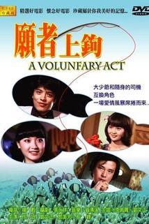 Yuan zhe shang gou