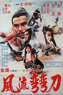 Feng liu wan dao