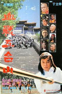 Ru Lai Ba Gua Gun