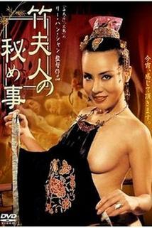 Zhu fu ren